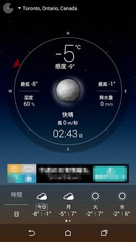 com.apalon.weatherlive.free-8