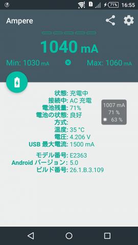 com.livecharger-5