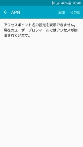 20160501-lock-15