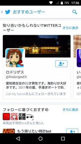 20160504-twitter-3