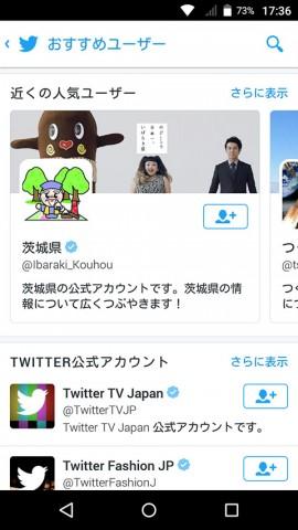 20160504-twitter-4