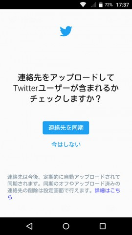 20160504-twitter-5