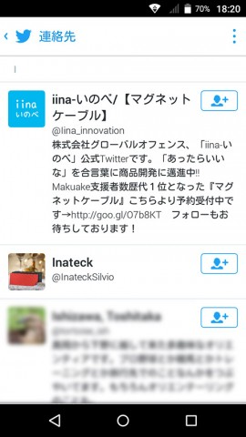 20160504-twitter-6