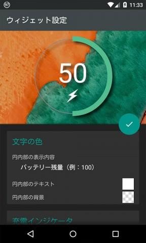 20160505-sale-3