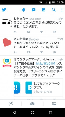20160505-twitter-1