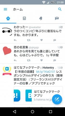 20160505-twitter-2