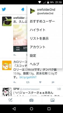 20160505-twitter-3