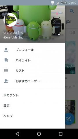20160505-twitter-4