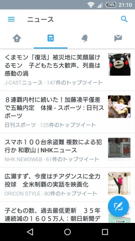 20160505-twitter-6