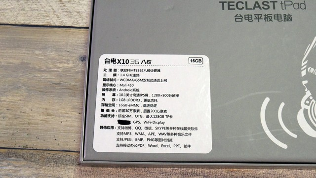 20160505-x10-2