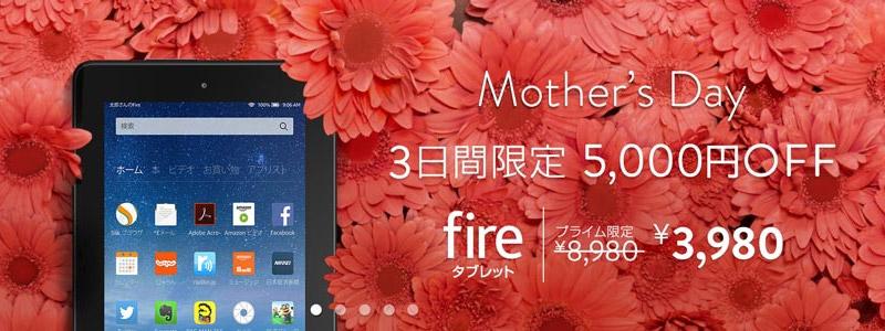 20160506-fire-1