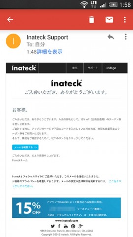 20160510-inateck-7