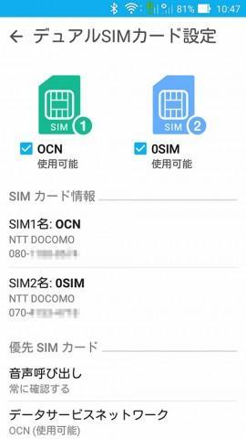 20160513-zen-2