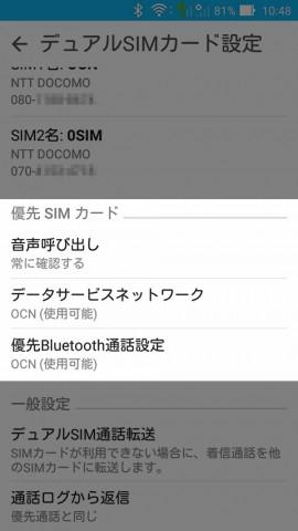 20160513-zen-3