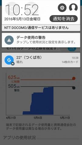 20160513-zen-6