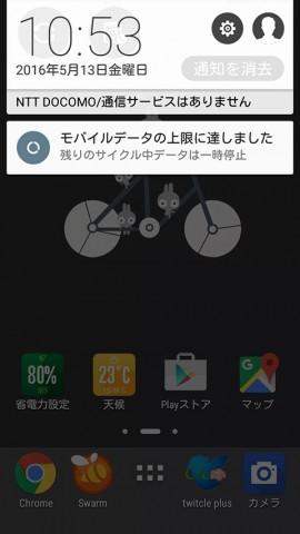 20160513-zen-7