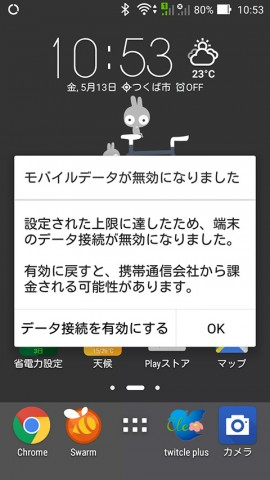 20160513-zen-8