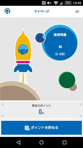 20160516-rocket-5