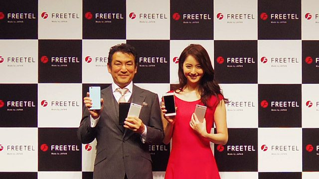 20160517-freetel-1