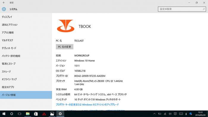 20160517-tbook11-14