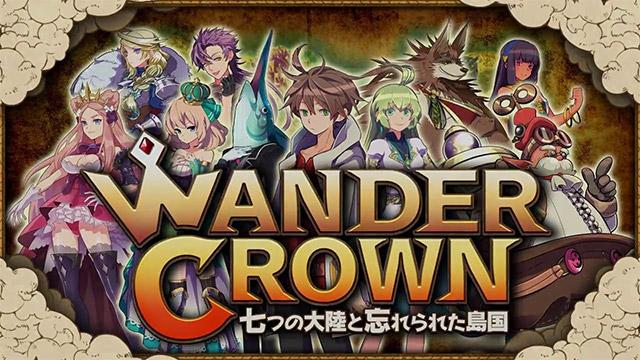 20160523-wandercrown-1