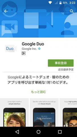 20160524-google-2