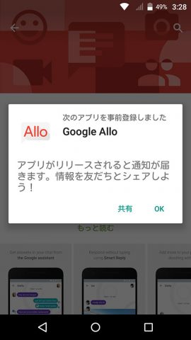 20160524-google-3