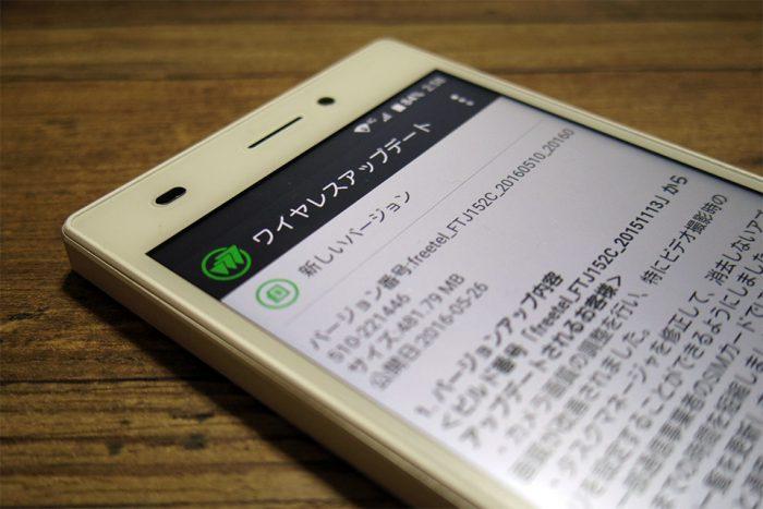 20160527-miyabi-1