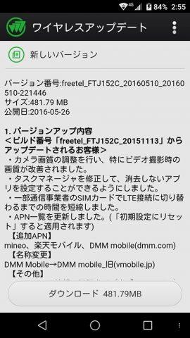 20160527-miyabi-2