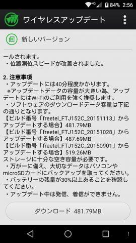 20160527-miyabi-3