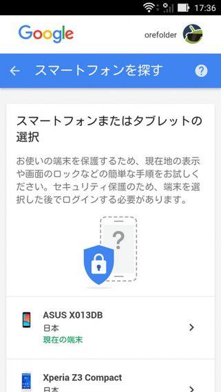 20160602-google-1
