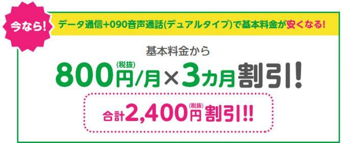 20160604-mineo2-2