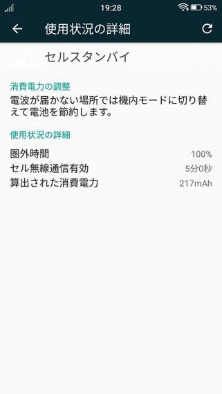 20160605-rei-14