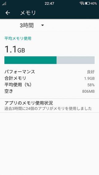 20160605-rei-15