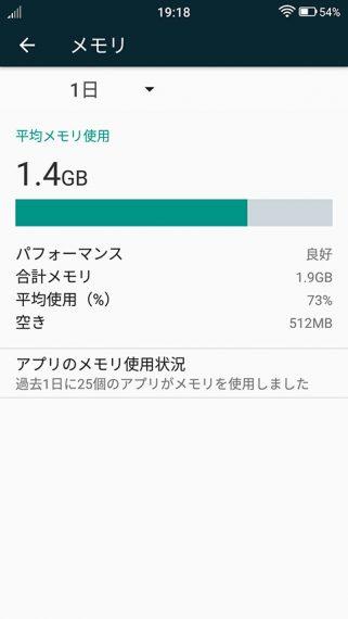20160605-rei-16