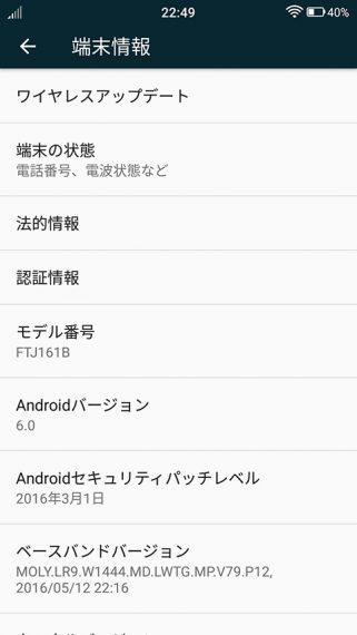 20160605-rei-19