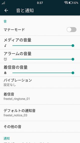 20160605-rei-9