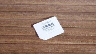 20160605-taiwan-8