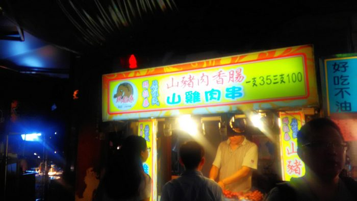 20160605-taiwan2-27