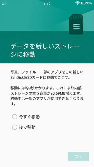20160607-rei-12
