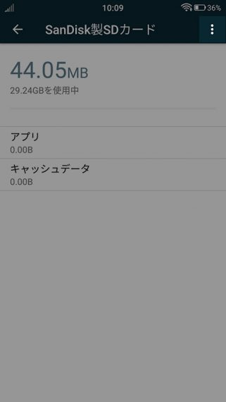 20160607-rei-15