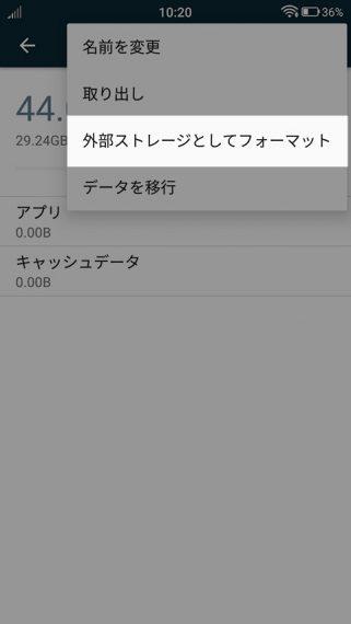20160607-rei-16