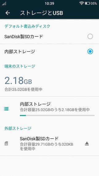 20160607-rei-19