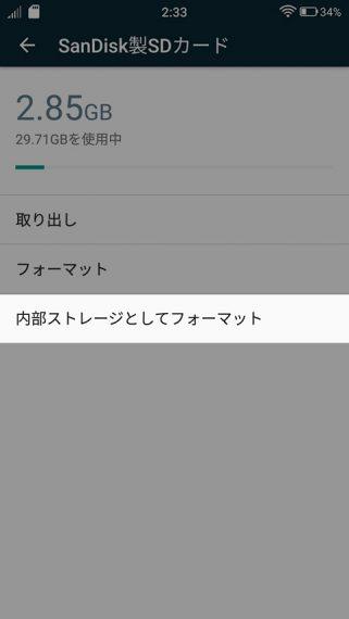 20160607-rei-8