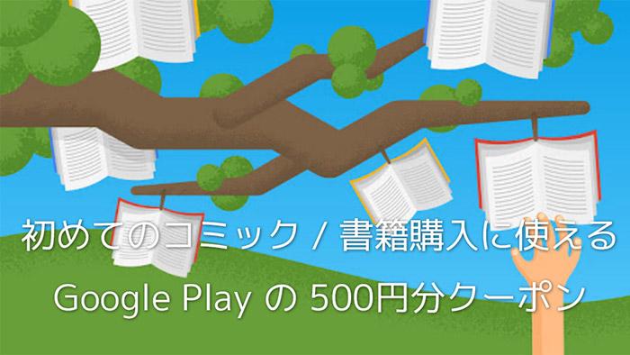 20160609-playbook-1s