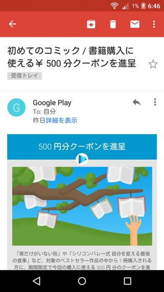 20160609-playbook-2