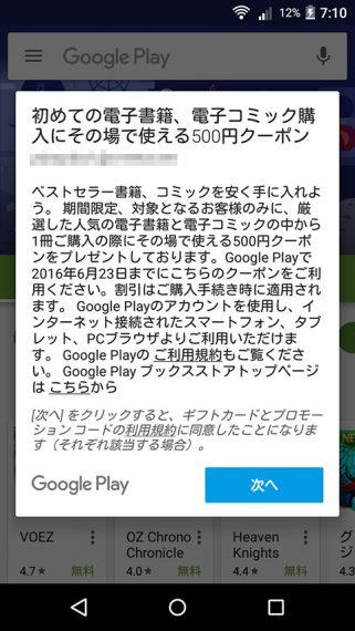 20160609-playbook-3