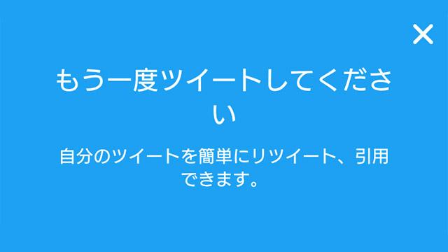 20160615-twitter-1