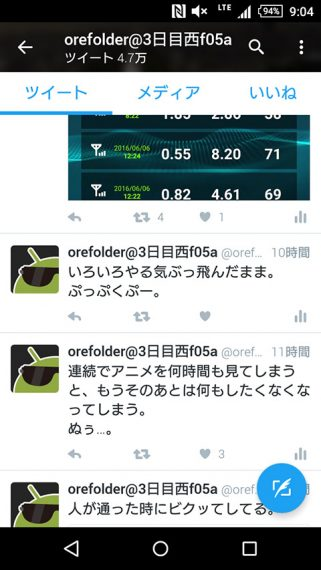 20160615-twitter-2