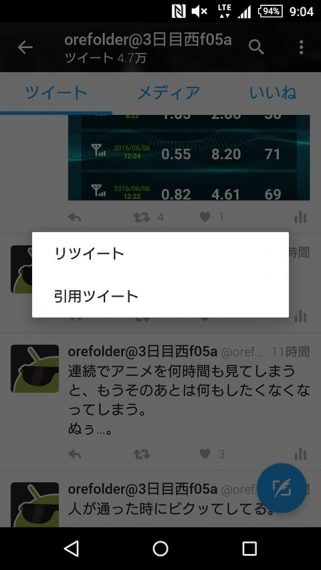 20160615-twitter-3